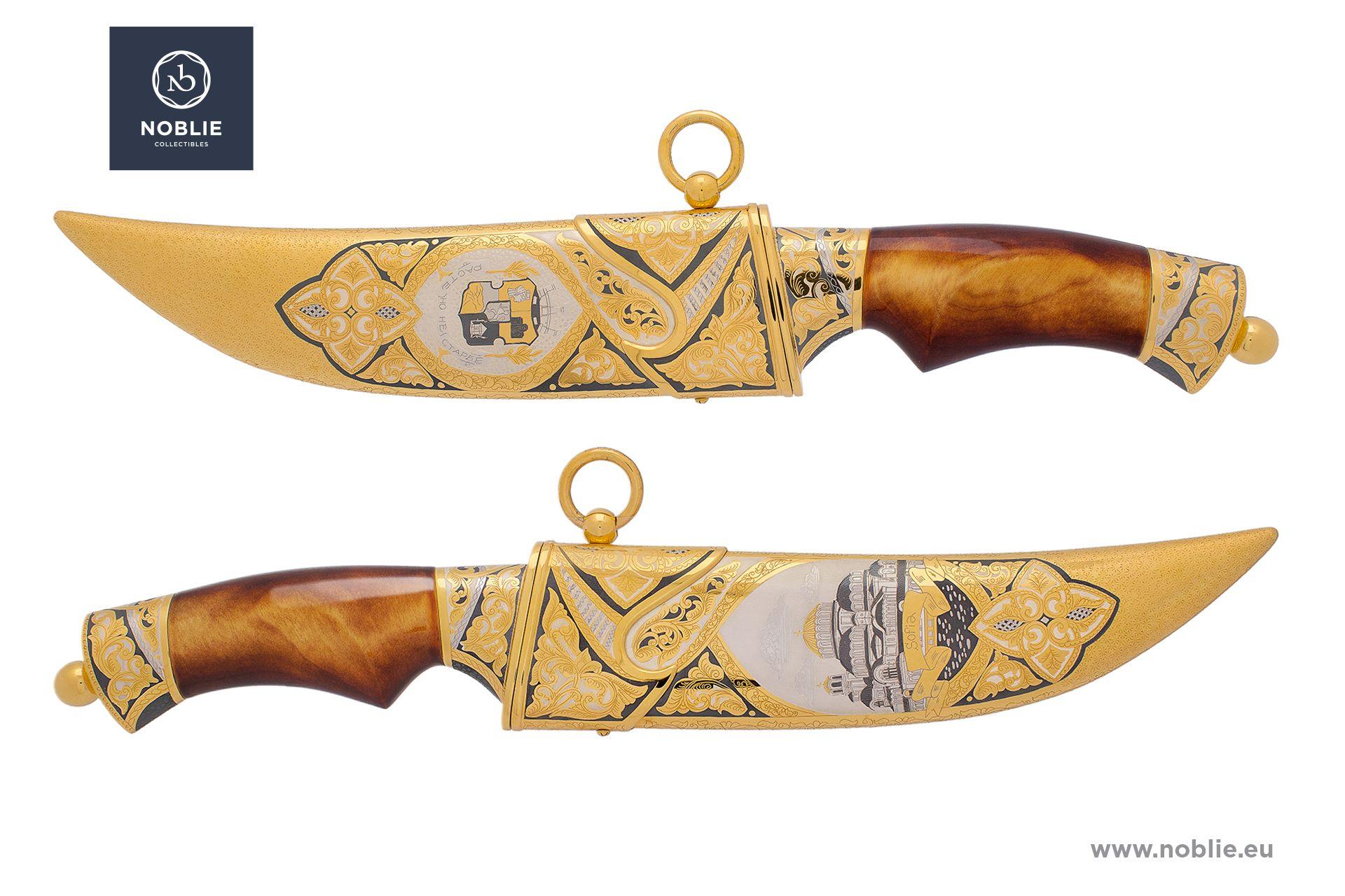 """engraved knife """"Sofia"""""""