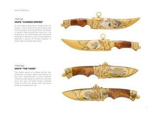 Custom knives 2017