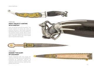 Custom made damascus blade